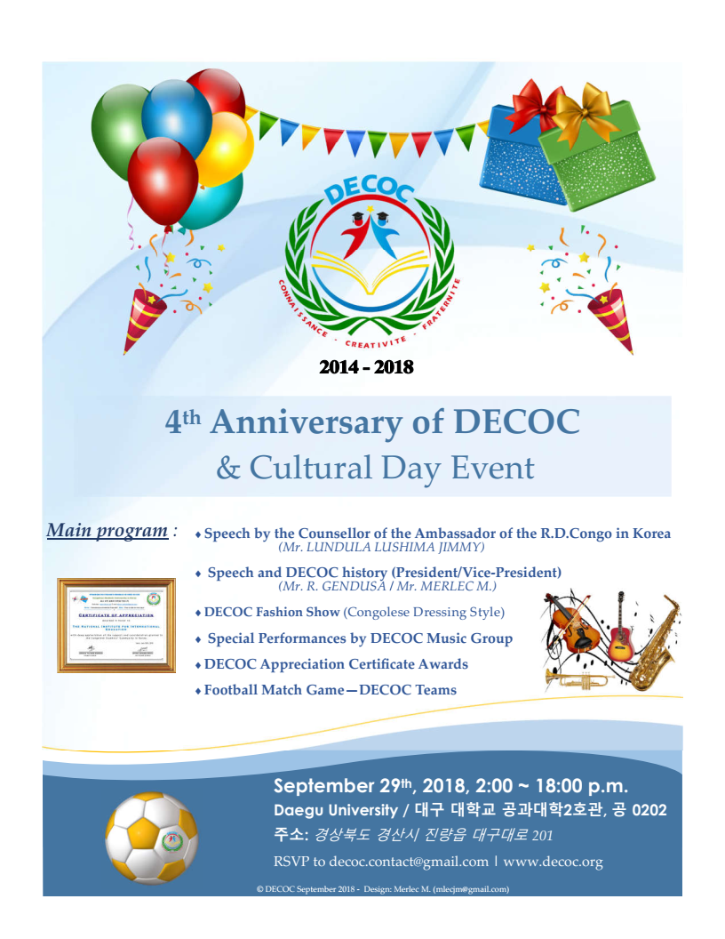 DECOC 4th Anniv.